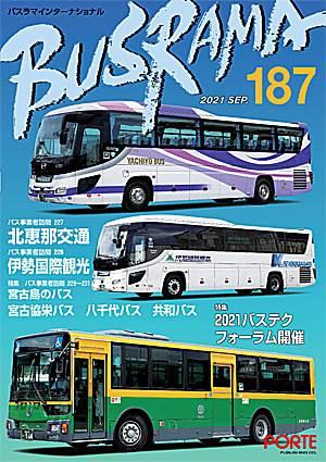 BR187.jpg